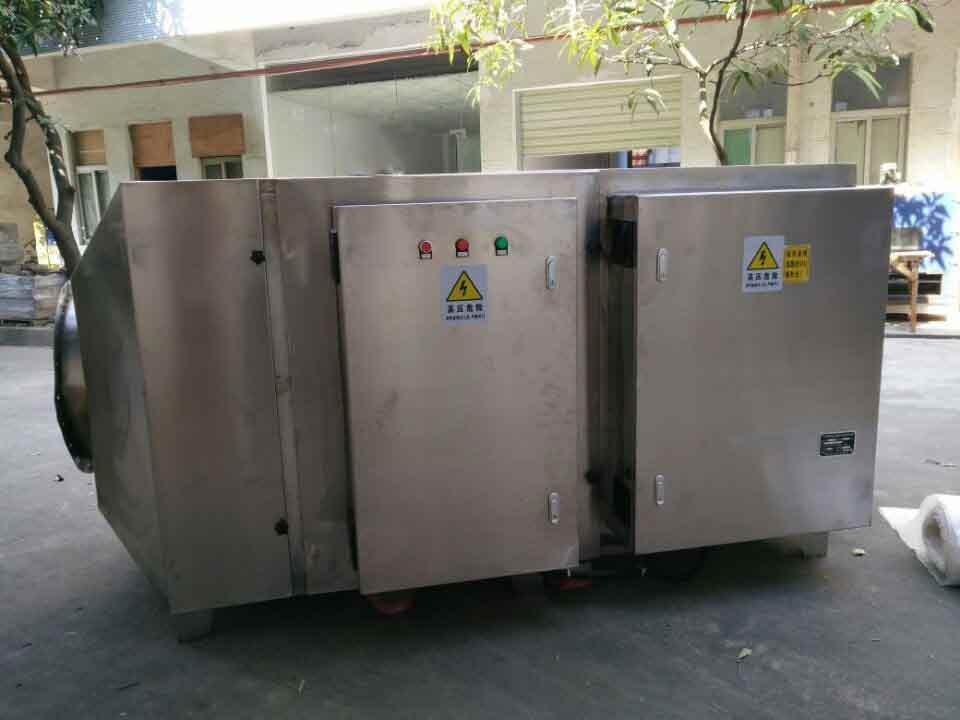 准分子光解有机废气处理设备