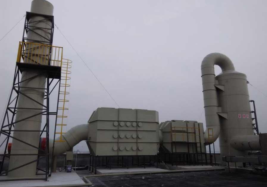 北京塑料有机废气处理洗涤塔废气处理设备