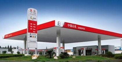 加油站油气回收系统