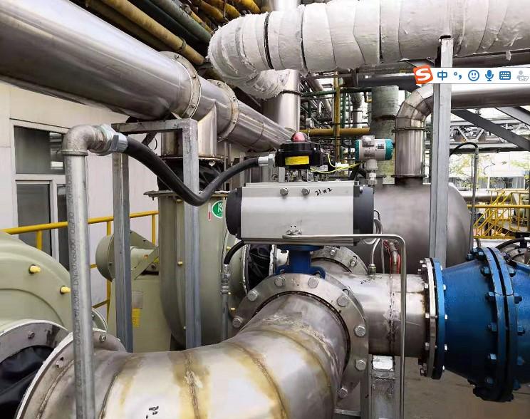 生物制药厂发酵废气治理设备
