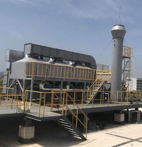 喷漆厂废气处理设备厂家