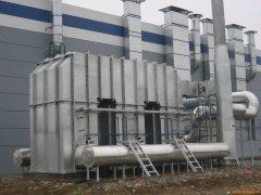 制药厂废气处理工程改造案例