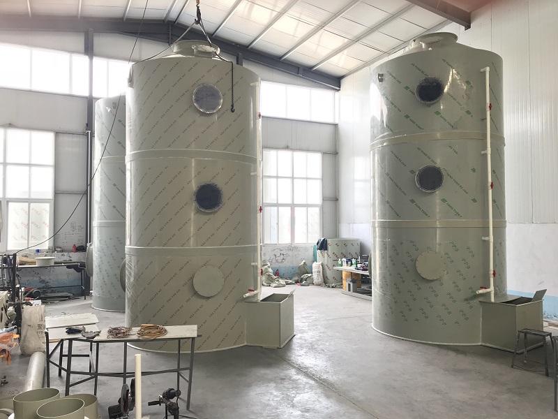 PVC酸雾吸收器