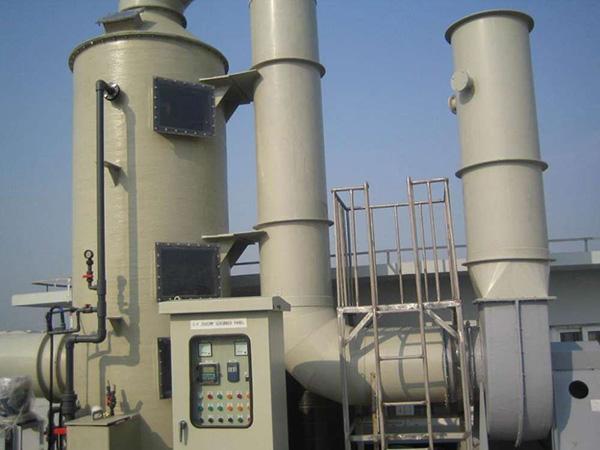 盐酸酸雾吸收器