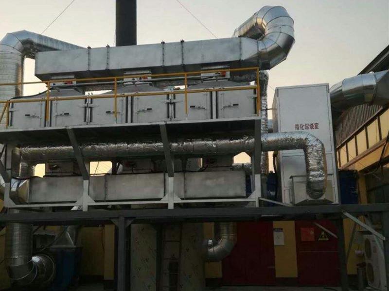 化工行业废气处理案例